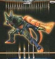 セル 「ドラゴンボール改」DXドラゴンボールクリーチャーズ5
