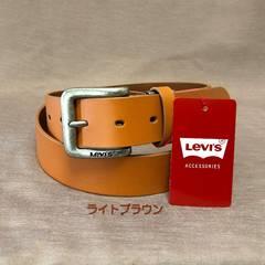 LEVI'S リーバイス 牛革 ベルト 35mm 6020 ライトブラウン