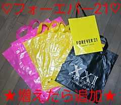【FOREVER21★ショップ袋】#フォーエバー#ピンク#黒#紙袋#まとめ