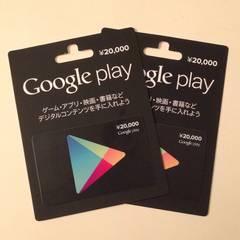 Googleplayギフトカード/グーグルプレイ20000円分☆モバペイ各種対応