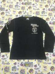ヒスミニ 長袖Tシャツ パイル素材 140cm