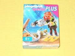 playmobil★4786 財宝を探すダイバー プレイモービル
