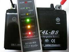 ◎新品バッテリー4L-BS TZR250 [3MA] 後方排気 R1-Z [3XC]