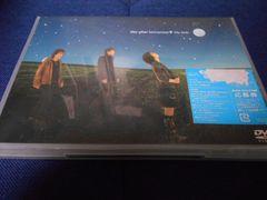【DVD】 day after tomorrow/My faith
