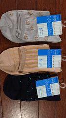 グンゼ  新涼感 婦人用靴下3足セット  新品未使用