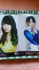 AKB48写真 横山セット2