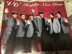 V6 TVnavi 2月号切り抜き