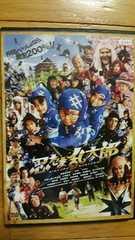 DVD【忍たま乱太郎】