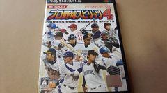 PS2☆プロ野球スピリッツ4☆状態良い♪KONAMI。