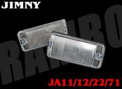 JA11/12/22/71 ジムニー マーカー ランプ 左右セット クリア