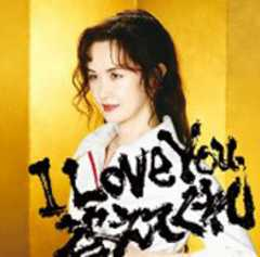 KF 中島みゆき CDアルバム I Love You, 答えてくれ