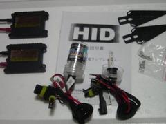 超薄型 35w.55w.HIDキット HB3.HB4 翌日に届く
