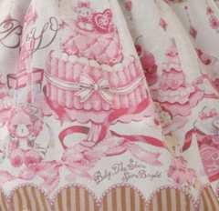 くまくみゃちゃんは小さなお菓子職人のジャンパースカート☆新品