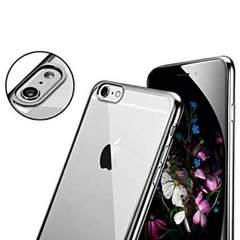 【新品】透明カバー TPUケース iPhone7/8 グレイ