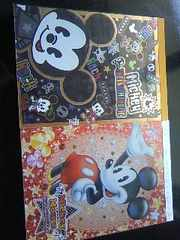 Disneyミッキーマウスボリュームメモ未使用2冊セット