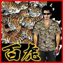 百虎総柄 アロハシャツ ヤクザ ヤンキー オラオラ系 半袖 服 派手 和柄 109黒-5L