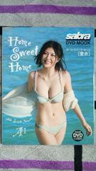 〓愛衣写真集「Home Sweet Home」直筆サイン入り〓