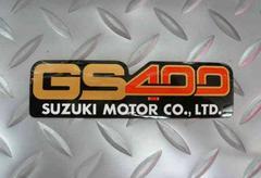 GS400用サイドカバーエンブレム(ステッカー)