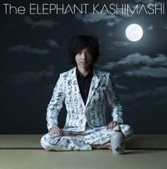 THE ELEPHANT KASHIMASHI「ズレてる方がいい」エレファントカシマシ エレカシ