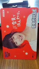 土屋太鳳 非売品クオカード500円 7限定(ロッテ商品 )未使用 新品