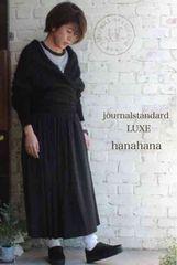 js.LUXE*製品染めバイオ加工ストレッチスカート新品1回着grey