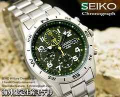 海外生産逆輸入【SEIKO】セイコーミリタリー1/20秒高速クロノGR