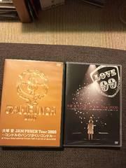 love cook tour2005大塚愛ライブDVD2点JAM PUNCH2006中古