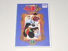 DVD★らんま1/2 19 TVシリーズ完全収録版 レンタル用