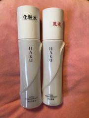 資生堂 HAKU 化粧水&乳液