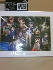 ガンガンアートコレクション ながされて藍蘭島VOL3