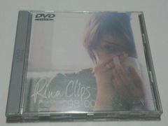 知念里奈/DVD/Rina Clips 98-00/中古/帯付き/沖縄 PV