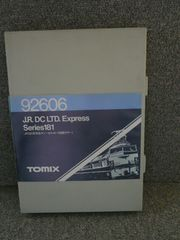 TOMIX「92606 JR181系特急ディーゼルカー四国カラー」