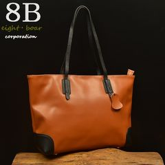 ◆牛本革 自立式トートバッグ マザーズバッグ◆茶×黒C2