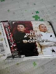 送料無料限定CD+DVDバイファーザドーペスト