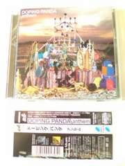 (CD+DVD)ドーピングパンダ☆anthemライブ映像計64分15曲収録ビークル