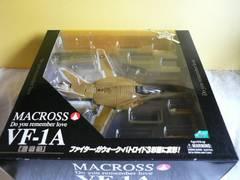 トイザラス限定「マクロスVF-1A量産機」(35)