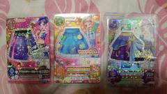 アイカツ☆2014年第4弾☆ミステリアスヴァルゴスカート☆レア☆スカート3枚セット売り