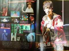 KAT-TUN 『11/15発売QLAP 12月号&テレビジョン&TVLIFE』5�n切り抜き