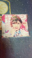 AKB48 ジャーバージャ 劇場盤 新品未開封品