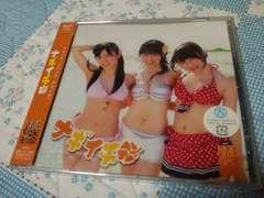 NMB48★ナギイチ