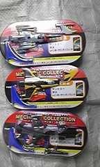 ローソンキャンペーン TVシリーズ35周年記念 宇宙戦艦ヤマト メカニカルコレクション 3個セット