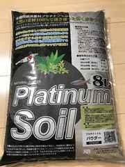 新品 JUN 水槽用底床素材プラチナソイル 8L