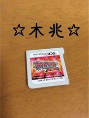 3DSポケットモンスターオメガルビー