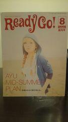 ☆浜崎あゆみ☆ReadyGo!2003.8月号