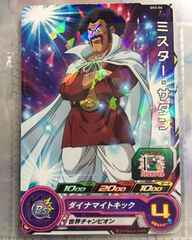 ドラゴンボール  ヒーローズ  ミスター・サタン  SH3-06