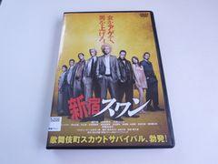 中古DVD 新宿スワン 綾野剛 山田孝之 沢尻エリカ レンタル品
