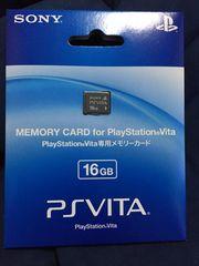 新品 PSVITA プレイステーション VITA メモリーカード16GB