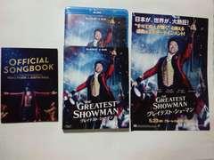 「グレイテストショーマン」初回盤ブルーレイ&ソングブック+某大な特典映像 (DVDなし)
