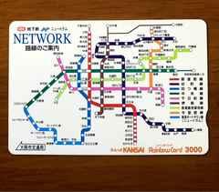 スルッとカンサイ 地下鉄rainbow Card3000円分