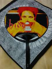 hide with spread beaver 1964~1998 うちは